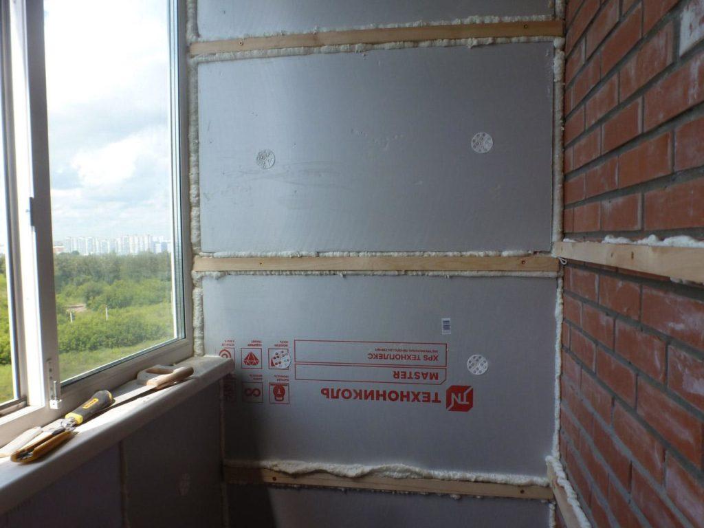 утепление балкона в новосибирске